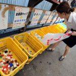 Zero-Waste Japan town